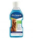 犬用抗菌热斑药剂